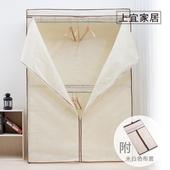 《上宜家居》三層雙桿衣櫥組45X120X180cm(米白色)波浪架 衣櫥架 鐵力士架 鐵架 鍍鉻 電鍍