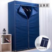 《上宜家居》三層單桿衣櫥組45X120X180cm(寶藍色)波浪架 衣櫥架 鐵力士架 鐵架 鍍鉻 電鍍