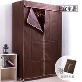 《上宜家居》三層單桿衣櫥組45X120X180cm(咖啡色)波浪架 衣櫥架 鐵力士架 鐵架 鍍鉻 電鍍