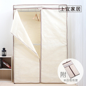 《上宜家居》三層單桿衣櫥組45X120X180cm(米白色)波浪架 衣櫥架 鐵力士架 鐵架 鍍鉻 電鍍