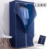 《上宜家居》三層雙桿衣櫥組45X90X180cm(寶藍色)波浪架 衣櫥架 鐵力士架 鐵架 鍍鉻 電鍍