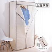 《上宜家居》三層雙桿衣櫥組45X90X180cm(米白色)波浪架 衣櫥架 鐵力士架 鐵架 鍍鉻 電鍍
