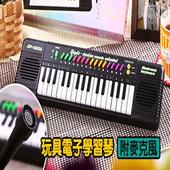 玩具電子學習琴(+麥克風)(一 入)
