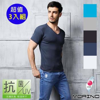《MORINO》抗菌防臭速乾短袖V領衫-超值3件組(隨機出色)(M)