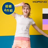 《MORINO》抗UV速乾女短袖衫-超值4件組(隨機出色)(M)