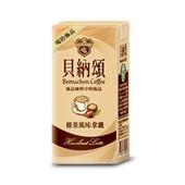 《貝納頌》咖啡-榛果風味(375ml*3包/組)