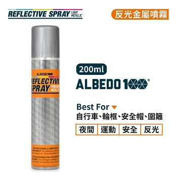 《Albedo100》Albedo100反光金屬噴霧200ml