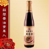 《西螺瑞春》蒜蓉醬油膏(420ml)