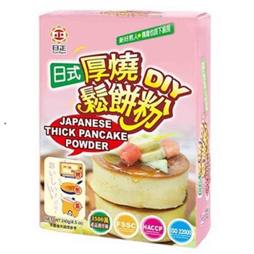 日正 日式厚燒DIY鬆餅粉(240g/盒)