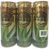 《半天水》鮮剖蜂蜜蘆薈汁(520ml*3罐/組)