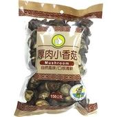 《FP》厚肉小香菇(150g/包)