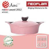 《韓國NEOFLAM》28cm陶瓷不沾淺型湯鍋+陶瓷塗層鍋蓋(Aeni系列)(粉色)