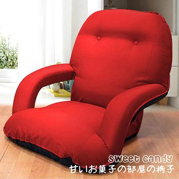 KOTAS 艾克尊爵扶手和室椅(紅)