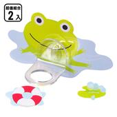 《黏樂趣 NELO》卡通造形沐浴固定座架重複貼掛勾(2組)(青蛙)