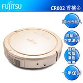 《Fujitsu富士通》四合一掃地機器人+ 負離子空氣清淨機 CR002 香檳金