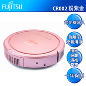 《Fujitsu富士通》四合一掃地機器人+ 負離子空氣清淨機 CR002 粉紫金