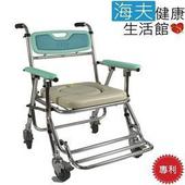 《【海夫健康生活館】》【海夫健康生活館】富士康 鋁合金 帶輪 收合式 洗澡 便盆 兩用椅