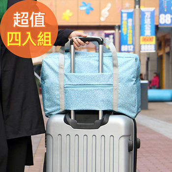 《韓版》420D加密防水小清新印花加厚拉桿收納袋(4色)-四入組(四色各一)