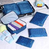 《韓版》420D加密防水小清新印花旅行收納6件套組深藍星星