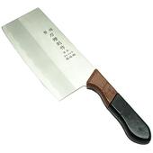 《月陽》刀鑽別作冷鍛處理日本鋼料理切剁刀兩用刀(J-10005)