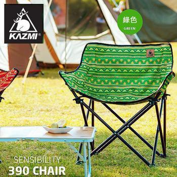 KAZMI 經典民族風休閒折疊椅(綠色) #K6T3C001GN