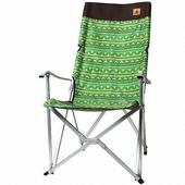 《KAZMI》豪華休閒折疊椅(綠色) #K3T3C025GN