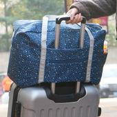 《JTourist》行李箱拉桿適用 華麗韓版防潑水加厚多功能可褶疊手提旅行袋/購物袋(深藍)
