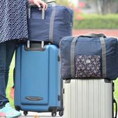 《JTourist》行李箱拉桿適用 日式簡約風多功能可褶疊手提旅行袋(深藍)