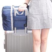 《JTourist》行李箱拉桿適用 時尚韓版多功能可褶疊手提旅行袋/購物袋(淺藍)