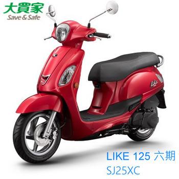 KYMCO 光陽機車 LIKE 125 (SJ25XA) - 2017全新領牌車(紅)