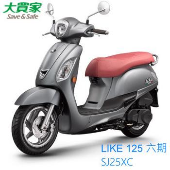 《KYMCO 光陽機車》LIKE 125 - 六期 2019全新車(霧鑽銀)