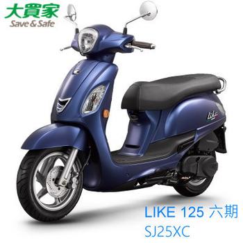 KYMCO 光陽機車 LIKE 125 - 六期 2018全新車(消光深藍)