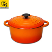 《鍋寶》歐風琺瑯鑄鐵鍋24cm-火焰橘(CI-2411OG)