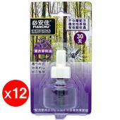 《必安住》優液體電蚊香-薰衣草味(45ml)(12入組)