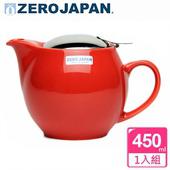 《ZERO JAPAN》典藏陶瓷不銹鋼蓋壺(蕃茄紅)450cc