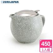 《ZERO JAPAN》冰裂典藏青瓷不鏽鋼蓋壺450cc