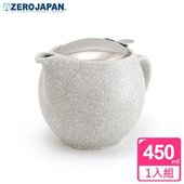 《ZERO JAPAN》冰裂典藏白瓷不鏽鋼蓋壺450cc