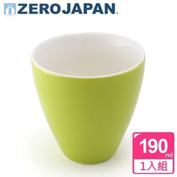 ★結帳現折★ZERO JAPAN 典藏之星杯(青草綠)190cc