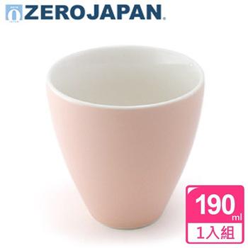 ★結帳現折★ZERO JAPAN 典藏之星杯(桃子粉)190cc