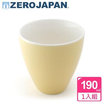 ★結帳現折★ZERO JAPAN 典藏之星杯(香蕉黃)190cc