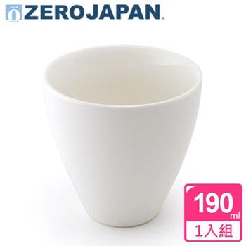 ★結帳現折★ZERO JAPAN 典藏之星杯(白)190cc