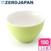 《ZERO JAPAN》典藏之星杯(奇異果)180cc