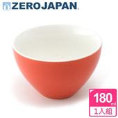 《ZERO JAPAN》典藏之星杯(蘿蔔紅)180cc