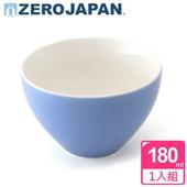 《ZERO JAPAN》典藏之星杯(藍莓牛奶)180cc