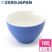 《ZERO JAPAN》典藏之星杯(藍莓色)180cc