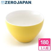 《ZERO JAPAN》典藏之星杯(甜椒黃)180cc