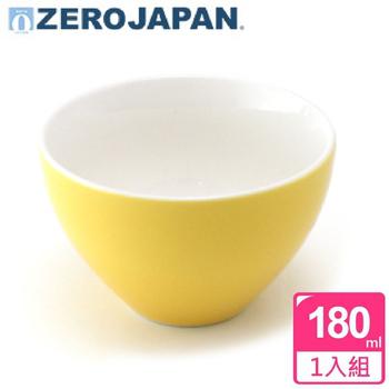 ★結帳現折★ZERO JAPAN 典藏之星杯(甜椒黃)180cc