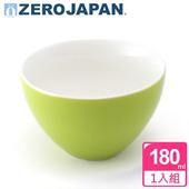 《ZERO JAPAN》典藏之星杯(青草綠)180cc