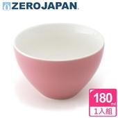 《ZERO JAPAN》典藏之星杯(玫瑰粉)180cc