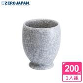 《ZERO JAPAN》冰裂之星杯(白瓷)200cc